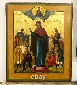 Antique Russian Icon Mother of God Joy of all who Sorrow Silver pl. Oklad