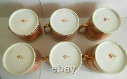Antique Set Of Six Derby Coffee Cans With Uncommon Ear Shaped Handles All Marked